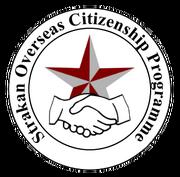 Strakan Overseas Citizenship Programme