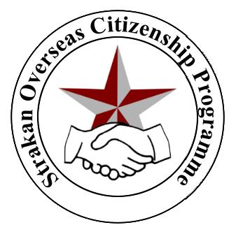 File:Strakan Overseas Citizenship Programme.png