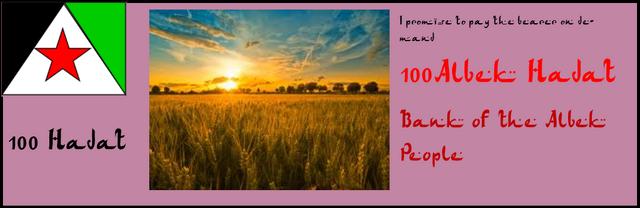 File:100 Hadat.png
