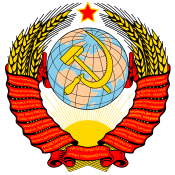 File:175px-Coat of arms of the Soviet Union svg.png