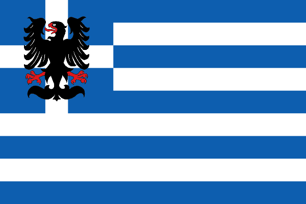 File:Trebizond Empire Flag.png
