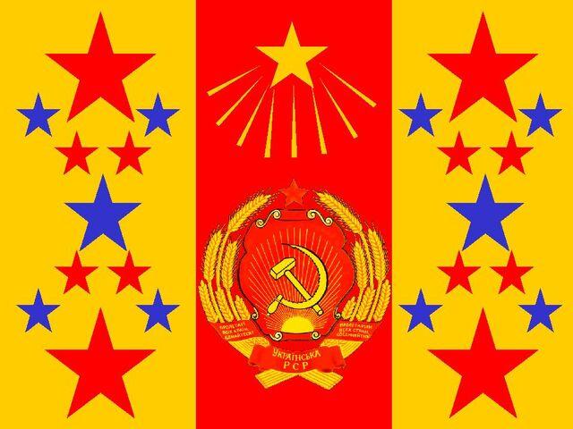 File:NewSocialistFlag.jpg