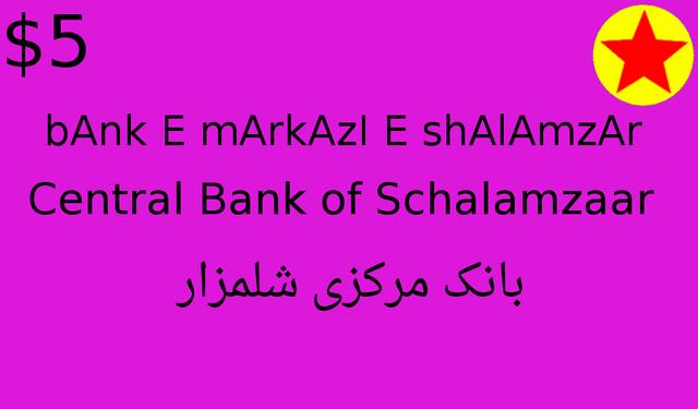 File:5Sizaab.png