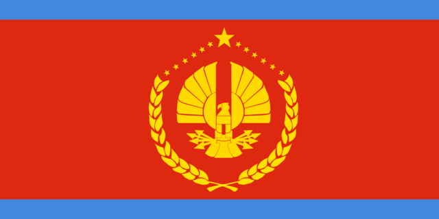 File:Channel Island Flag (1.5).png