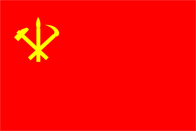 File:Communist Party Flag.png