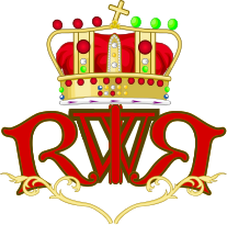 File:Imperial Monogram William I small.png