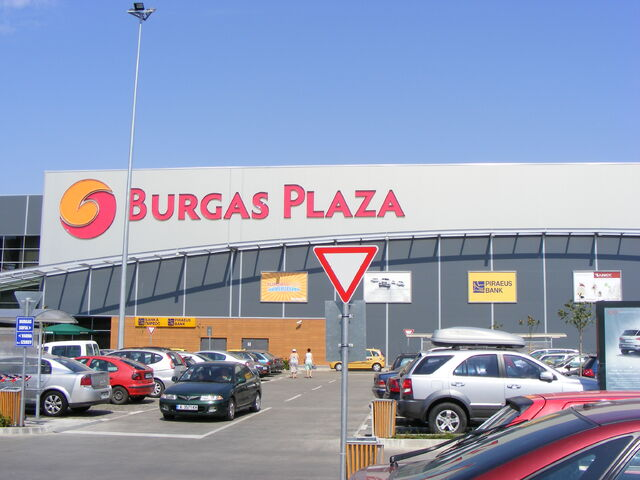 File:Burgas Plaza Mall.jpg