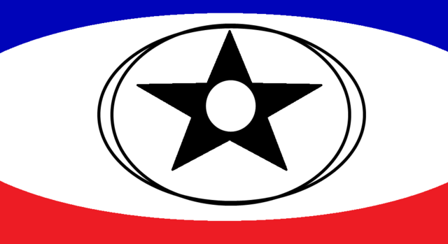 File:Official Flag.png