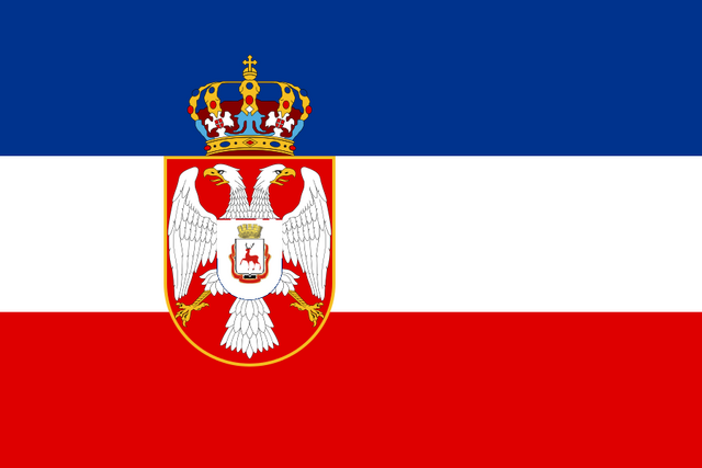 File:Slavina flag.png