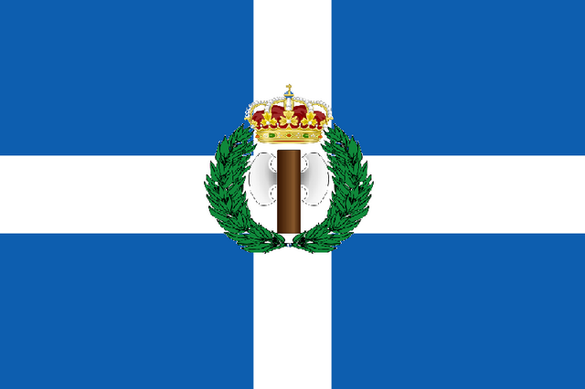 File:Flag of Kingdom of Mouzilo.png