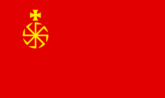 File:German-Slavic Union flag.png
