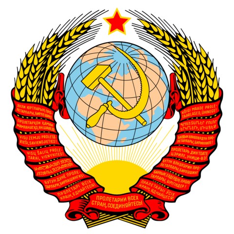 File:Emblem of the UNSSR'LARGE.png