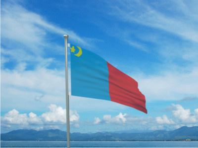 File:Hasanistan flag video.jpg