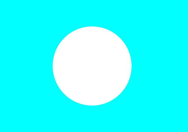 File:Venedia flag.png