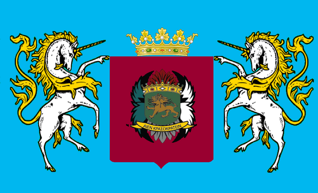File:Principality's Coat of arms.png