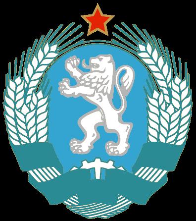 File:Kasimovia coat of arms.png