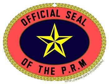 File:Official seal.jpg