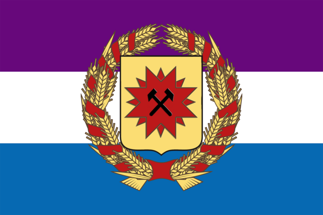 File:Alrus flag.png