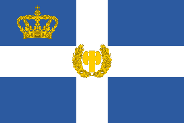 File:KoM-Kings Flag.png