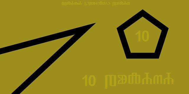 File:10 pulama front.jpg