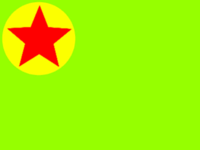 File:Gurjia-flag.png