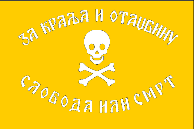 File:Orthodoxflag.PNG