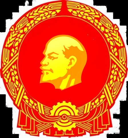 File:Leninshire emblem.png