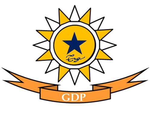 File:GDP2.jpg
