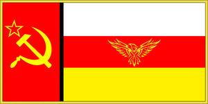 File:300px-Commerusia.png