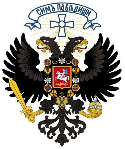 File:Coat of arms Kolchak 1919.jpg