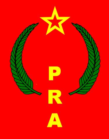 File:Emblem of PRA.png