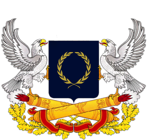 File:Aetos arms.png