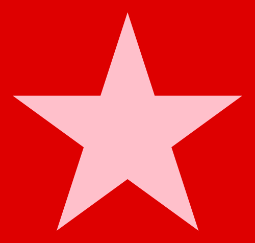 File:Democratic Socialist Party of Labour logo.png