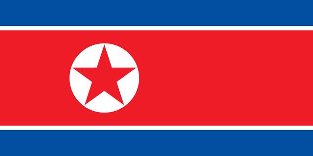 File:Northkorea.png