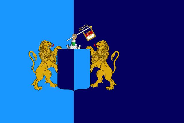 File:Laru Flag.png