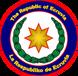 Ecruvian seal