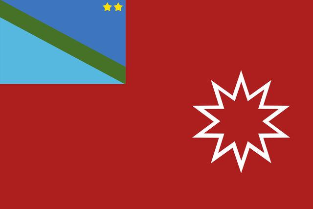 File:Canalsideflag.jpg