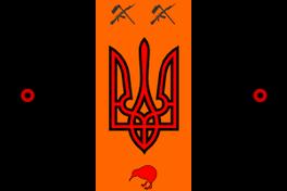 New flag-0