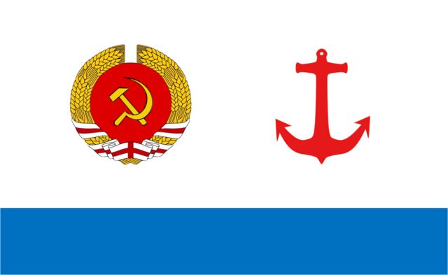 File:People's Republic of England's Navy flag.png