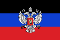 File:Flag of the Donetsk People's Republic svg.png