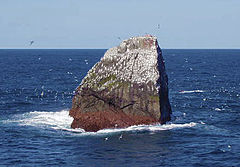 File:Rockall-photo crop.jpg