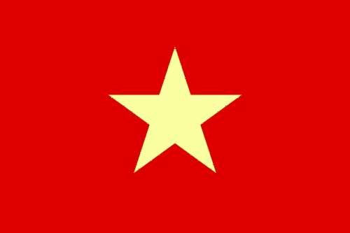 File:First flag of the Marxist People's Republic of Burkland.jpg