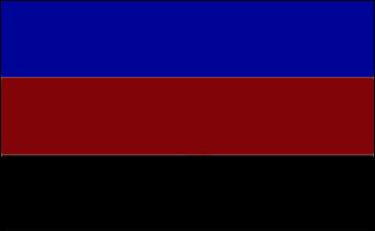 File:National Flag-0.png