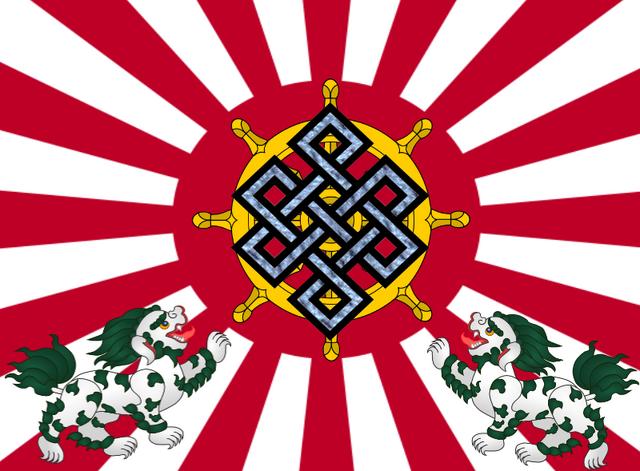 File:Dharmic flag.png