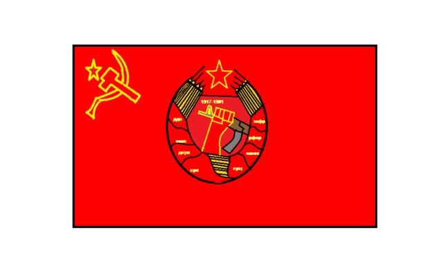 File:Socialist republic.png
