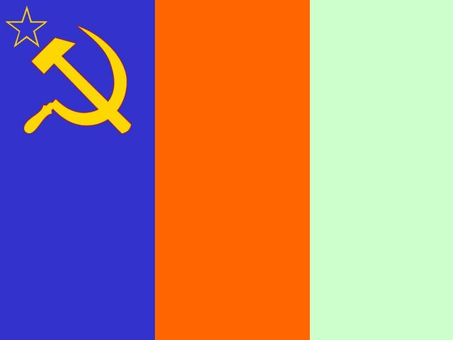 File:1SocialistFlag.jpg