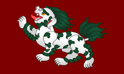 File:Snowlion Banner.png