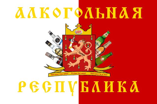 File:Flag AR.png