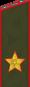 NAF GeneraloftheArmy