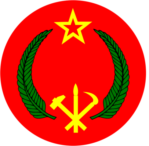 File:Coat of Arms of the Porean People's Socialist Republic.png